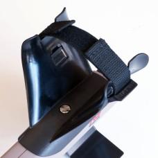 Minelab FBS Arm Cup Kit